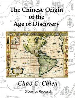 European Maps, Chinese Sources | ancient america on